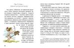 """Купить книгу """"Легенды о казаках"""""""