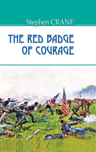 """Купить книгу """"The Red Badge of Courage"""""""
