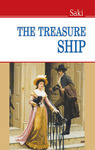 The Treasure Ship and other stories
