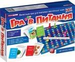 Настільна гра для вивчення англійської мови. Гра в питання - купити онлайн