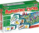 Настільна гра для вивчення англійської мови. Вивчаємо слова - купити онлайн