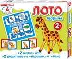 Лото (6 ігор в 1). Тварини