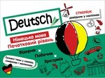 """Купить книгу """"Стікербук. Німецька мова. Початковий рівень"""""""
