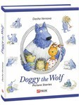 Doggy the Wolf