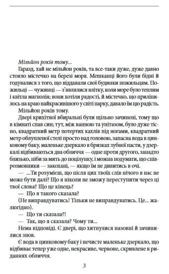 """Купить книгу """"Магам можна все"""""""