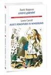 Аліса в Дивокраї / Alice's Adventures in Wonderland - купити і читати книгу