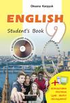 English 9. Student's Book. 9 клас