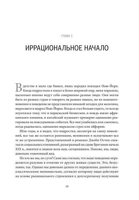 """Купить книгу """"Карта и территория. Риск, человеческая природа и проблемы прогнозирования"""""""