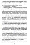 """Купить книгу """"Анна Київська — королева Франції"""""""