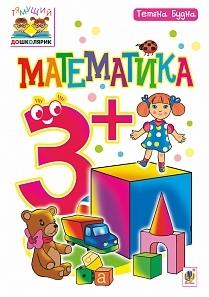 "Купить книгу ""Математика"""