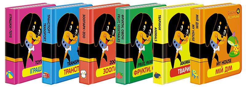 """Купить книгу """"Собака Розумака. Тварини"""""""