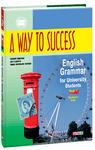 A Way to Success: English Grammar for University Students. Year 1. Student's Book - купить и читать книгу