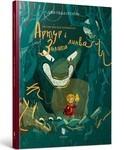 Артур і золота линва - купить и читать книгу