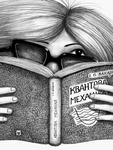 """Купить книгу """"Читальня. Рівень 3. Таємна змова"""""""