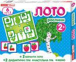 Лото (6 ігор в 1). Рослини