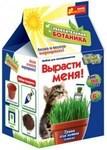 Научная игра. Трава для котов