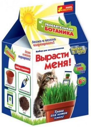 """Купить """"Научная игра. Трава для котов"""""""