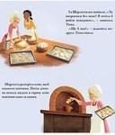 """Купить книгу """"Принцеса. Улюблені казки"""""""
