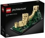Конструктор LEGO Великая китайская стена (21041)