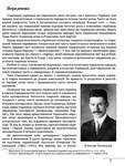 """Купить книгу """"Півтори тисячи років разом. Спільна історія українців і тюркських народів"""""""