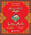Маленький Мук / Little Mook