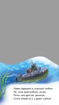 """Купить книгу """"На воді й у небі"""""""