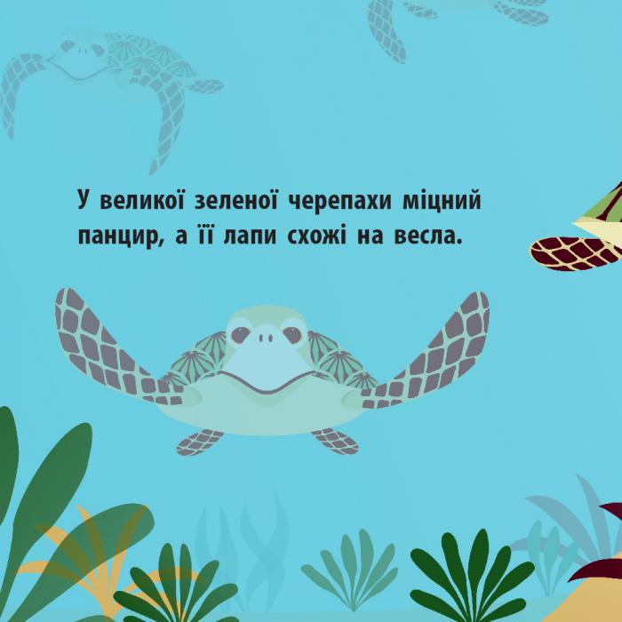 "Купить книгу ""Морський народ"""