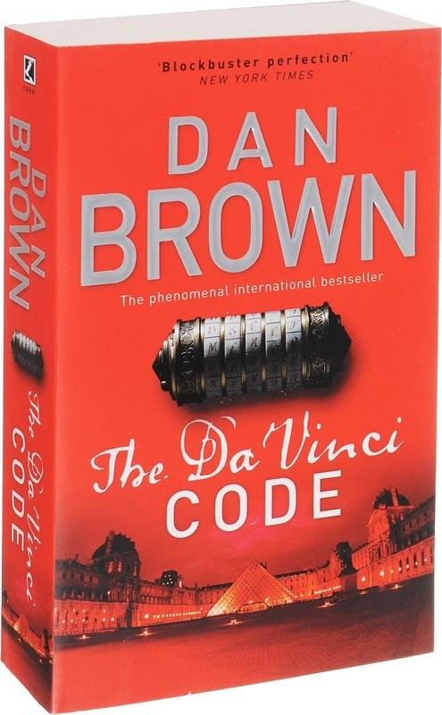 """Купить книгу """"The Da Vinci Code"""""""