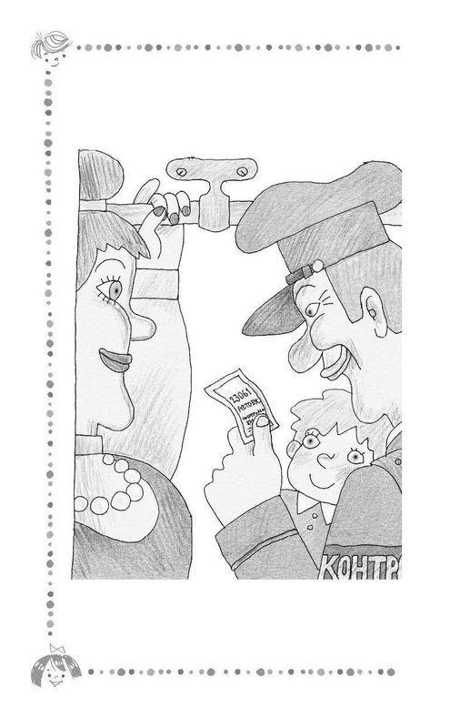 """Купить книгу """"Петька-микроб и другие сказки"""""""
