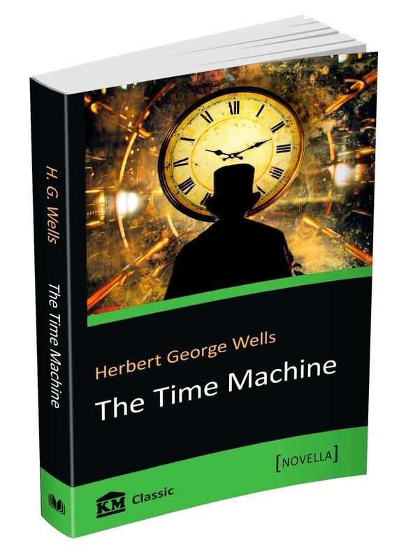 "Купить книгу ""The Time Machine"""