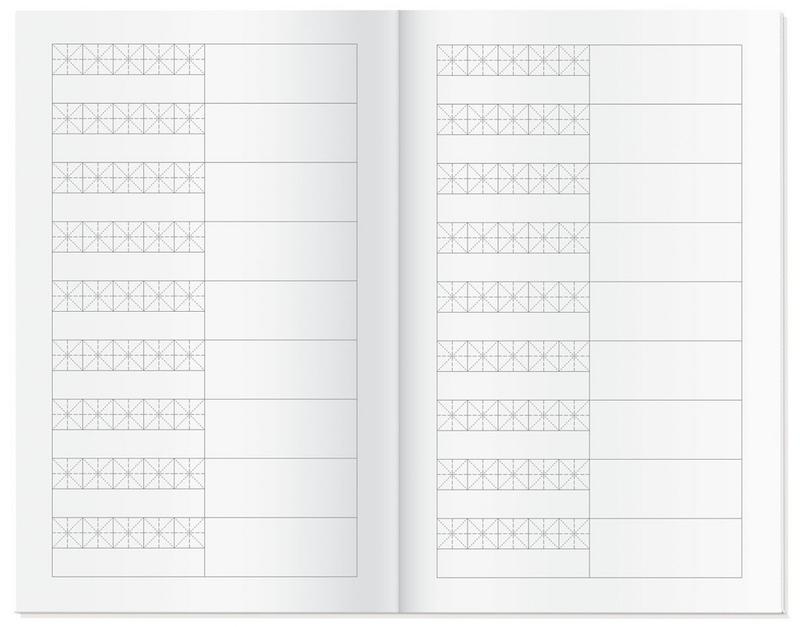 """Купить книгу """"Тетрадь для записи иероглифов. Мак"""""""