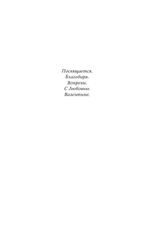 """Купить книгу """"Трэш. #Путь к осознанности"""""""