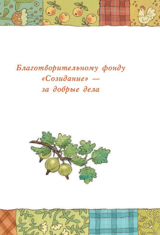"Купить книгу ""Счастье Муры"""