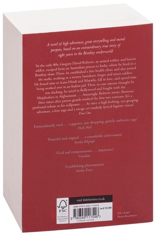 """Купить книгу """"Shantaram"""""""