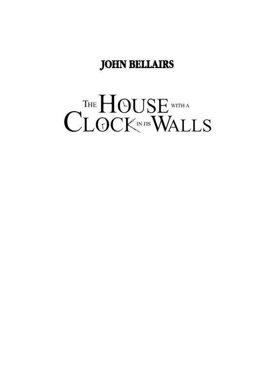 """Купить книгу """"Тайна дома с часами"""""""