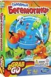 Настольная дорожная игра. Hasbro. Голодные бегемотики (B1001121)