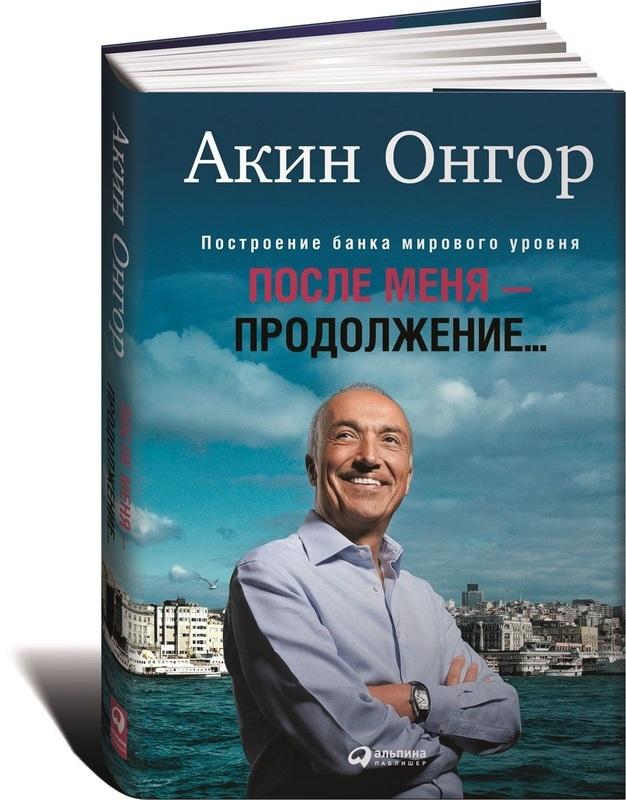 """Купить книгу """"После меня - продолжение..."""""""