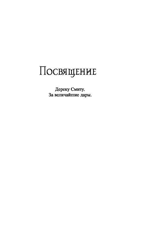 """Купить книгу """"Рождение Ведьмы"""""""