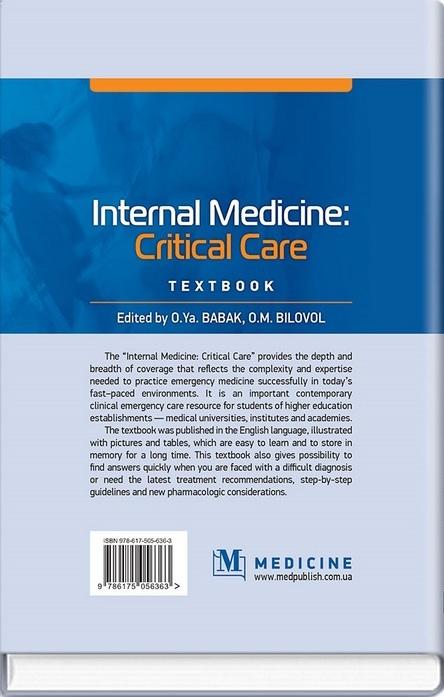 """Купить книгу """"Internal Medicine. Critical Care. Textbook"""""""