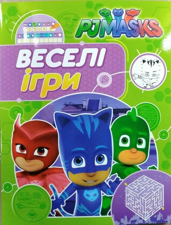 """Купить книгу """"PJ Masks. Веселі ігри (салатова)"""""""
