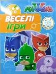 PJ Masks. Веселі ігри (синя)