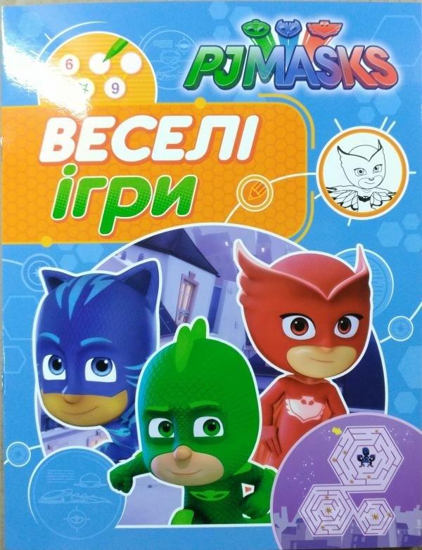 """Купить книгу """"PJ Masks. Веселі ігри (синя)"""""""