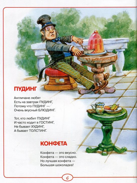 """Купить книгу """"50 лучших стихов"""""""