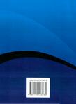 """Купить книгу """"Глобальний бізнес. Навчальний поcібник"""""""