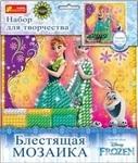 Набор для творчества. Ranok-Creative. Блестящая мозаика. Frozen (260747)