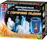 Интересные эксперименты с горячим льдом. Ranok-Creative (273084)