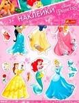 Наклейки для детской. Ranok-Creative. Принцессы Диснея (293101)