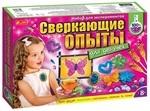Набор для экспериментов. Ranok-Creative. Блестящие опыты для девочек (229109)