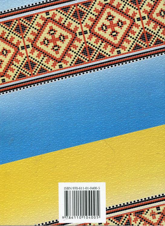 Історія української культури - купить и читать книгу