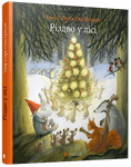 Різдво у лісі - купить и читать книгу